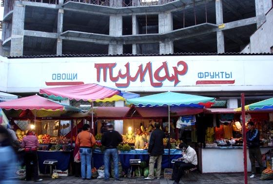 Bishkek stroll