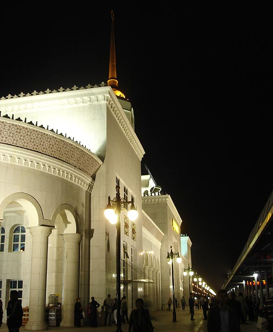 Ashgabad Station