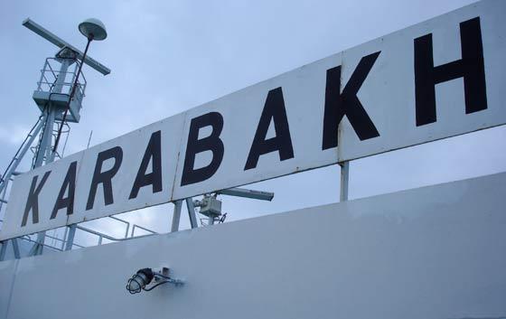 Ship 2 Baku