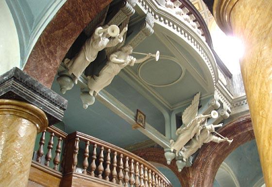 Georgean Church Icon