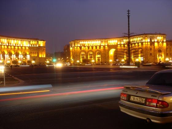 Yerevan Row