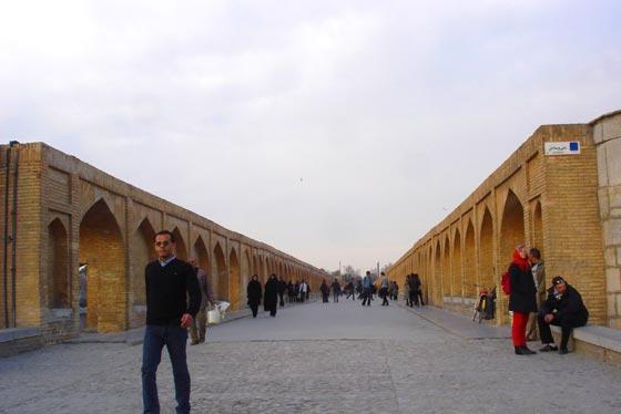 Seo O Se Bridge
