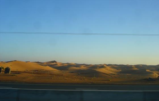 Road 2 Muscat