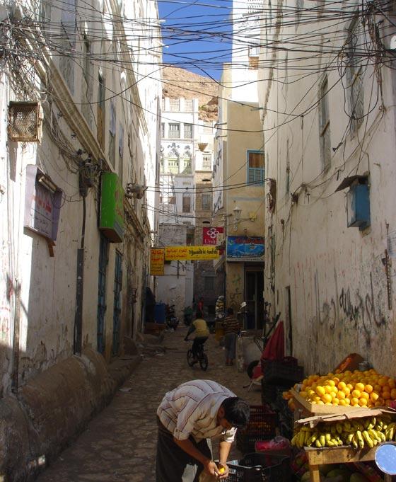 Mukhalla Row
