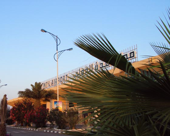 Aden Air Port