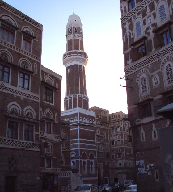 Sana'a Old Town