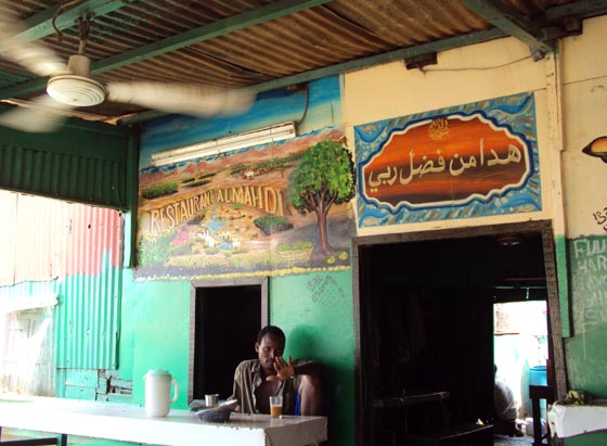 Djibouti Restaurant