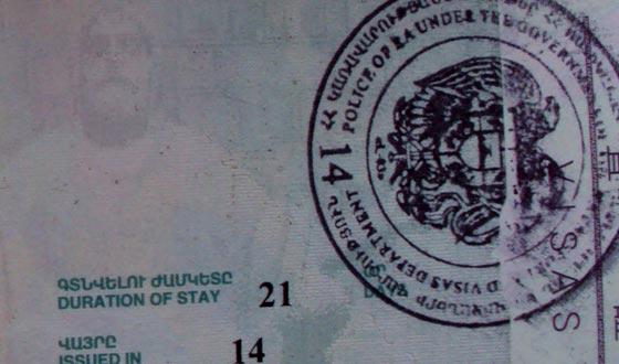 Visa | Armenia
