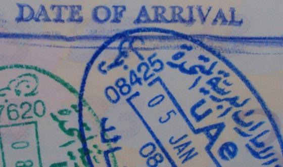 Visa | U.A.E