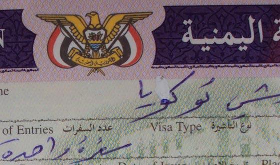 Visa | Yemen