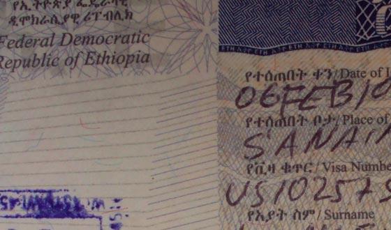 Visa | Ethiopia