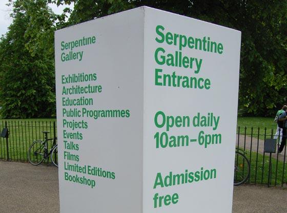 Sarpetain Museum