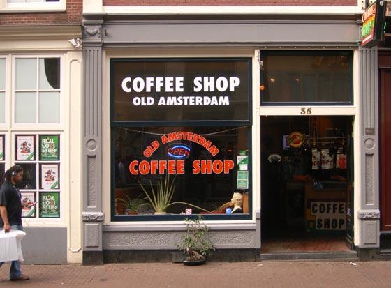 AMS coffee shop