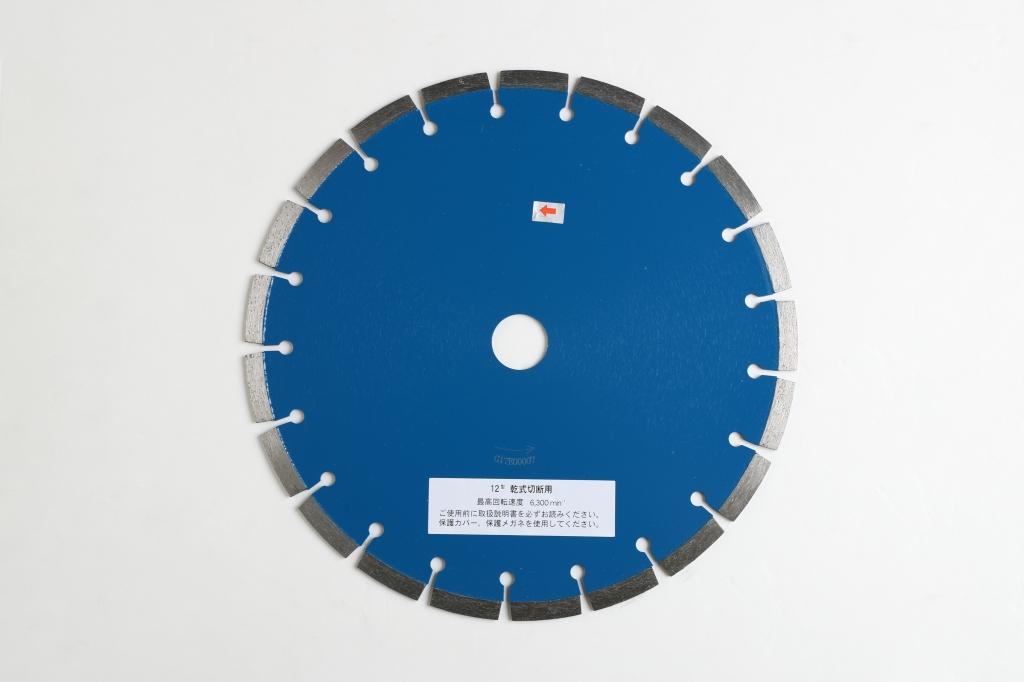 電動カッター・エンジンカッター用(乾式)