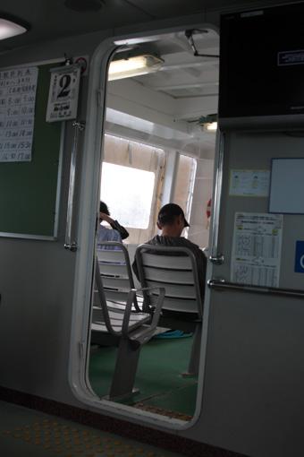 久高島004.jpg