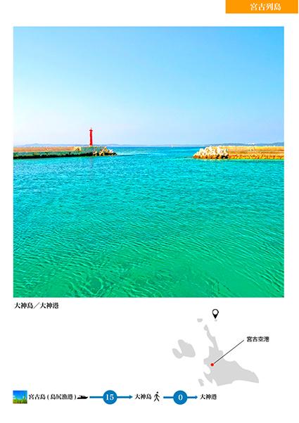 大神港.jpg