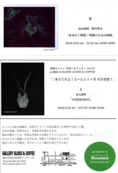 okayamaa014.jpg