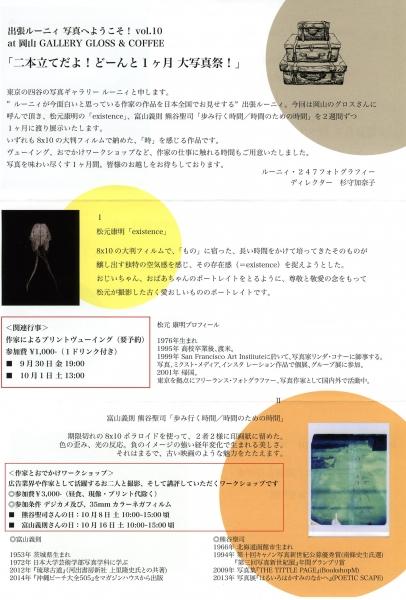 okayamaa015.jpg