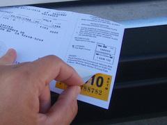 イェェ〜イ!パスしたので更新料$185−を納税したら、5日後!早い〜!