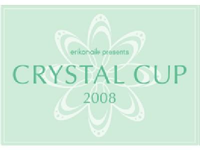 erikonail* CRYSTAL CUP 2008 クリスタルカップ