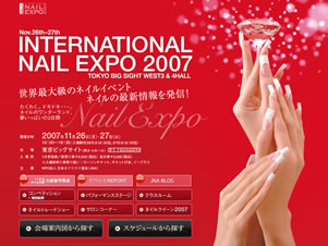 JNA INTERNATIONAL NAIL EXPO(ネイルエキスポ2007)