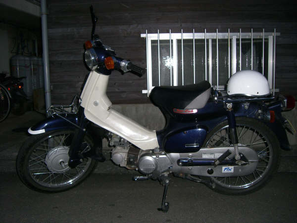 CIMG1087.JPG