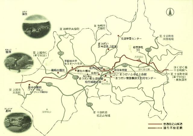 松之山街道map.jpg