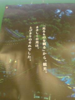20060310_143322.jpg