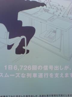20060311_143951.jpg