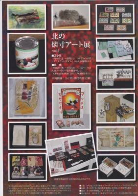 IMG_0001 - CA002.jpg