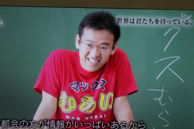 IMG_4254.JPG