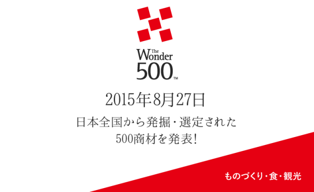 top-image02_convert_20150830144322[1].png