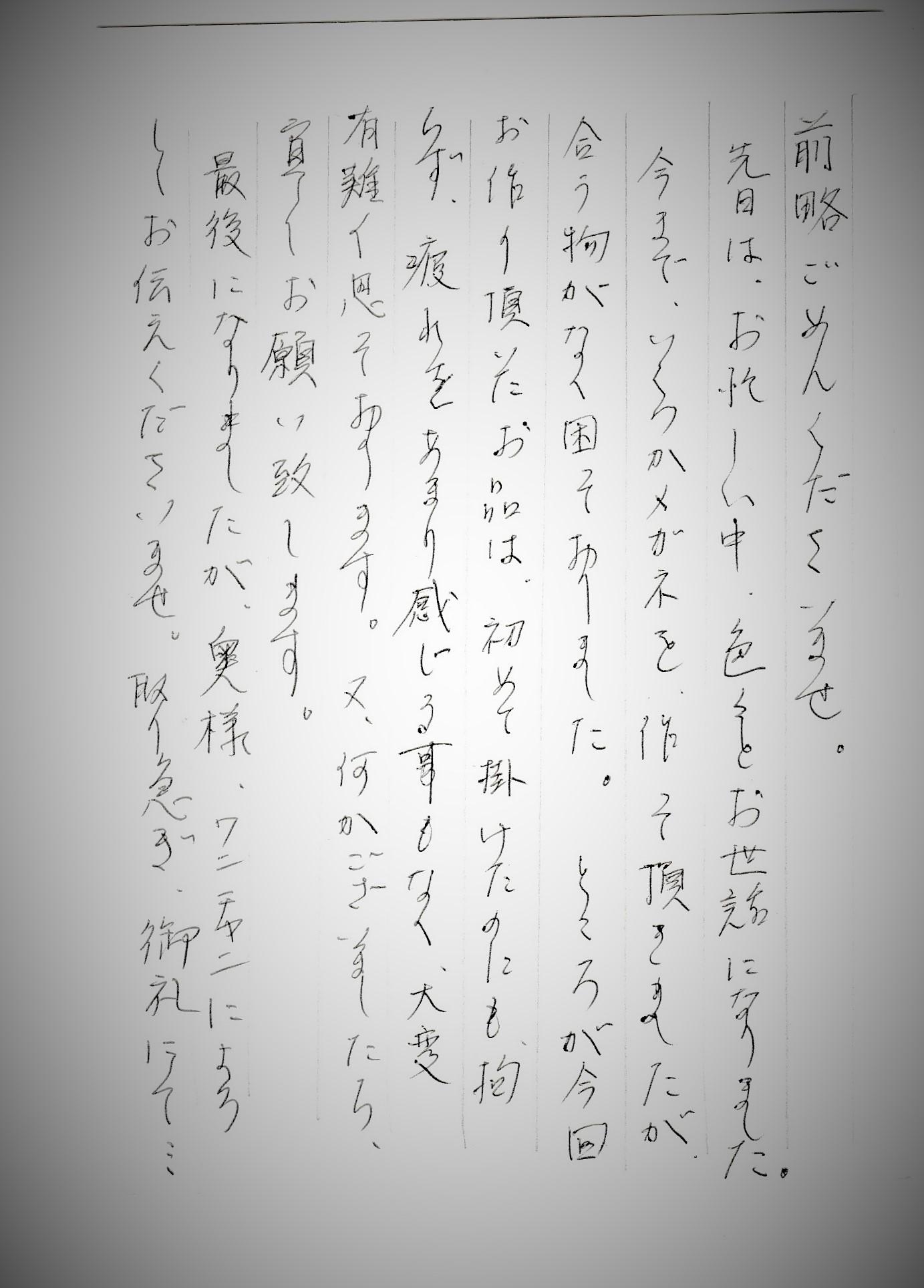IMG_20160911_0001.jpg
