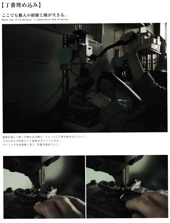 IMG_20180130_0012.jpg
