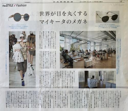 MYKITA_日経新聞掲載.JPG