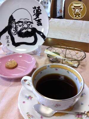 ヨシタケコーヒー