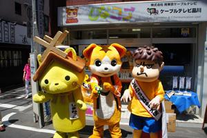 しまねっこ&吉田君&銀ちゃん