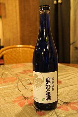 白加賀梅酒