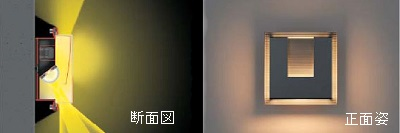 玄関照明(コイズミ)3