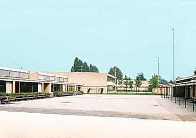 ムンゲゴー小学校