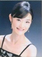村田智佳子