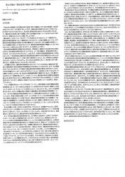 議会改革の推進に関する請願」反対討論