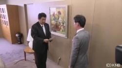 辞任願いの提出(KNB)