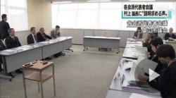 第三者機関休止(NHK)