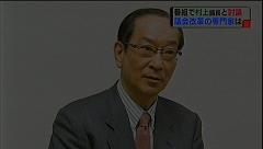 北川正恭氏(チューリップ)