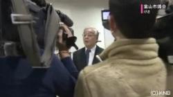 横野氏政務活動費返還写真