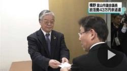 横野氏返還(NHK)