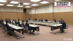 富山県市議会議長会