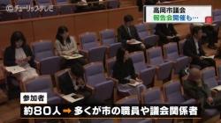 高岡市議会報告会参加者(チューリップテレビ)