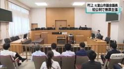 7月16日の法廷(NHK)